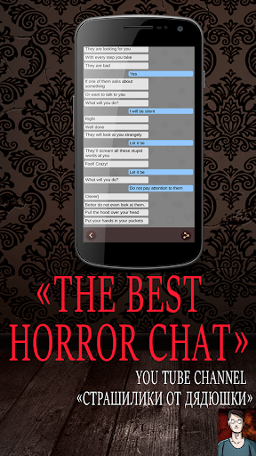Alexandra - Scary Stories Chat Apk 1
