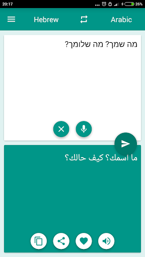 Arabic-Hebrew Translator Apps (APK) gratis downloade til Android/PC/Windows screenshot