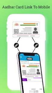 Aadhar Card Link To Mobile : Guide Loan of Aadhar Apk Download 2