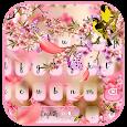Cute Pink Summer Flowers Keyboard