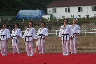 Photo: Kampfkunstvorführung der Sun Moon Universität