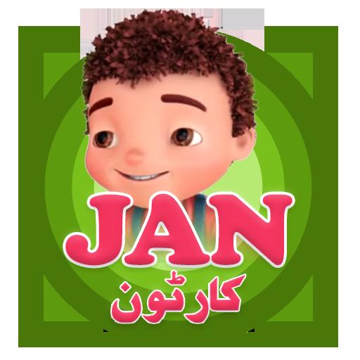 Jan Cartoons & Poems