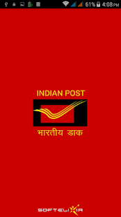 Indian Post- screenshot thumbnail
