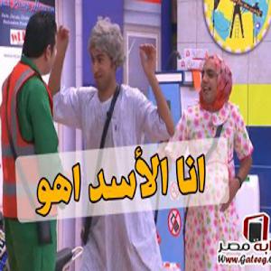 جميع قفشات تياترو مصر- متجدد screenshot 2