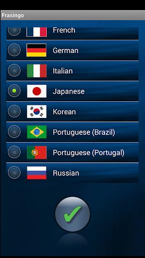 玩免費教育APP 下載スペイン語のフレーズを学ぶ app不用錢 硬是要APP