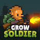 Grow Soldier(ソルジャー育てる) - アイドルマージゲーム - Androidアプリ