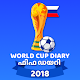 Download Football World Cup 2018 Schedule App For PC Windows and Mac