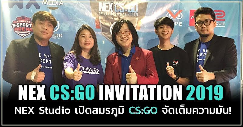 NEX CS:GO INVITATION 2019 เปิดสมรภูมิ CS:GO