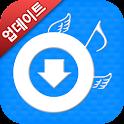 탑뮤직-프리뮤직 신규버전 무료 음악 MP3 다운로드 icon