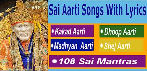 sai baba songs tamil mp4 free download