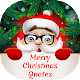 Christmas SMS & Wishes 2019