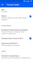 screenshot of Mail.ru Календарь