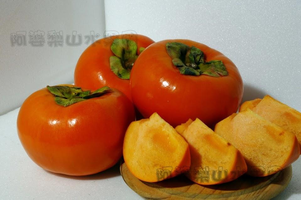 梨山甜柿禮盒