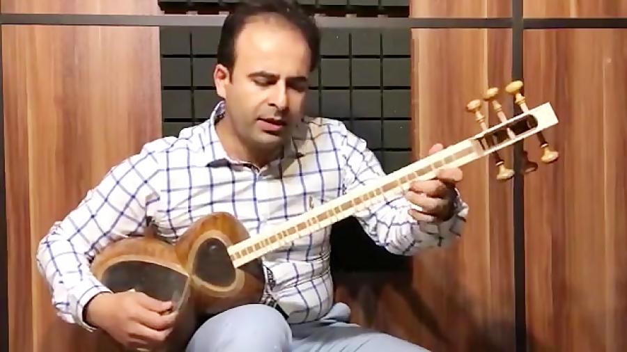 فیلم آموزش درس ۱۲ بزرگ و کوچک شور گزیده ی ردیف موسیقی ملی ایران کیوان ساکت نیما فریدونی تار