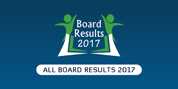 10th 12th Board Results 2017- screenshot thumbnail