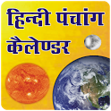 Hindi Panchang Calendar icon