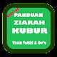 Ziarah Kubur & Tuntunannya Download on Windows