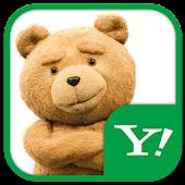 映画「ted2」★きせかえキーボード顔文字無料