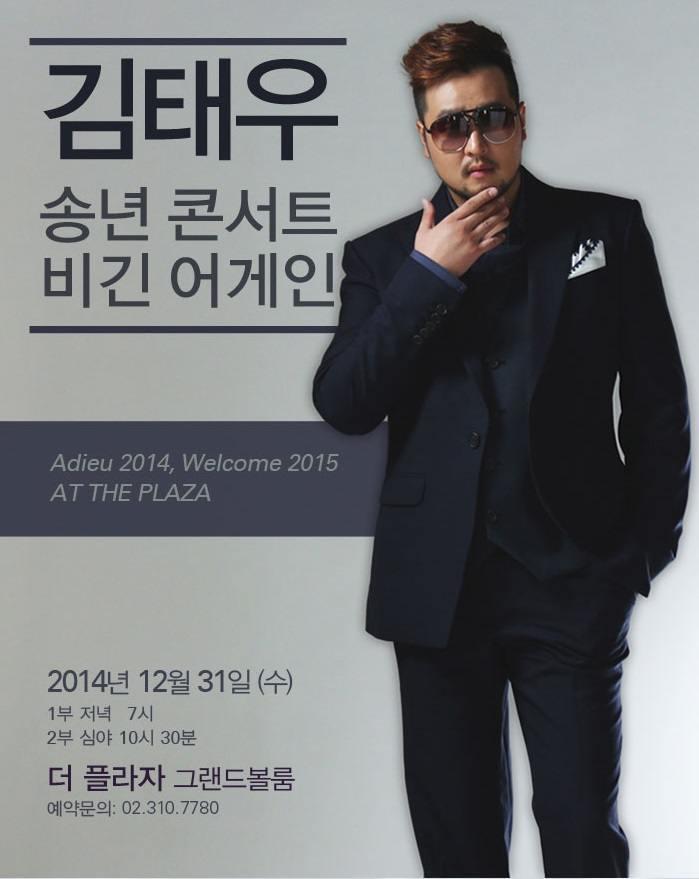 kim tae woo begin again