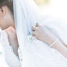Wedding photographer Bernardo Villar (bvillar). Photo of 27.10.2014
