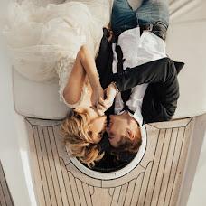 Bryllupsfotograf Aleksandra Remez (remezphoto). Bilde av 23.01.2017