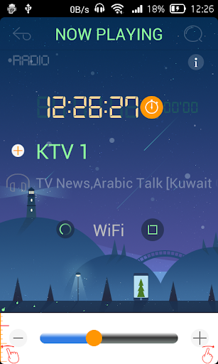 Radio Kuwait