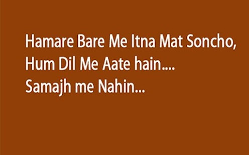 attitude status in hindi - náhled