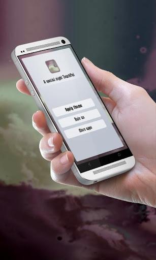 特別な夜 TouchPal