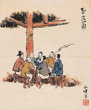 Photo: 丰子恺旧作:茶店一角