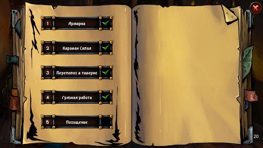 Code Triche Mercenary: Weapon Master mod apk screenshots 5