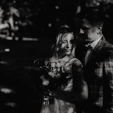 Wedding photographer Radosław Kościelniak (RadoslawKosci). Photo of 25.09.2018