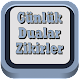 Download Günlük Dualar Zikirler Peygamberimizden Dualar For PC Windows and Mac