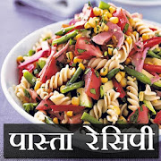 Pasta Recipes In Hindi