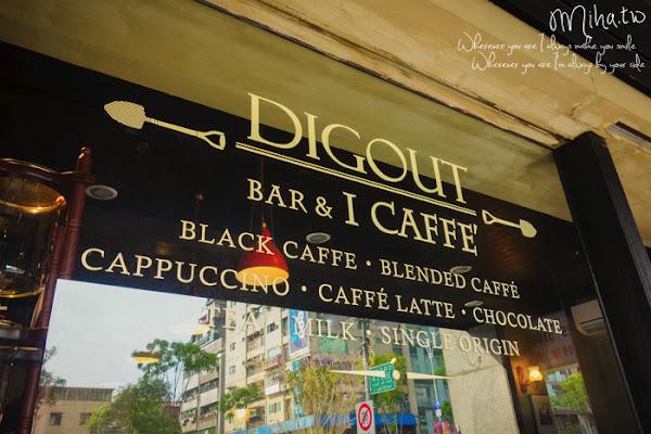 信義安和 咖啡結合酒吧「Digout」 甜點超好吃很適合聊天 #影音食記