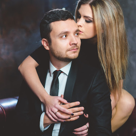 Wedding photographer Irina Samodurova (samodurova). Photo of 06.02.2018