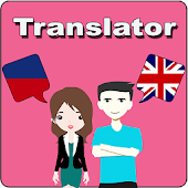 Haitian Creole To English Translator