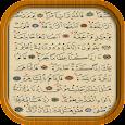 Al-Quran Juz 30 Complete audio icon