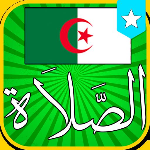 Adan Algerie horaire de priére – Applications sur Google Play