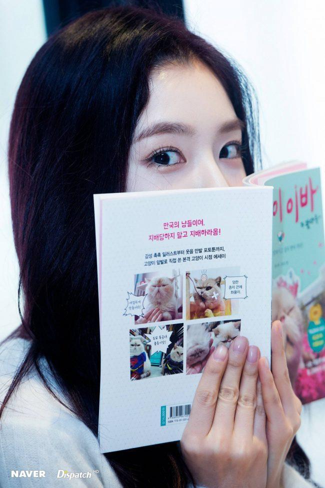 IreneBook