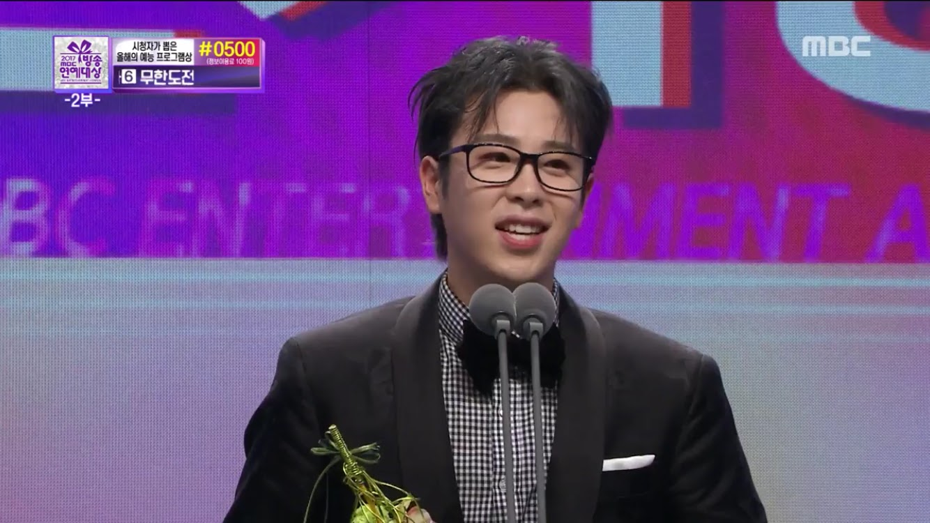 mbc entertainment awards 2019 4