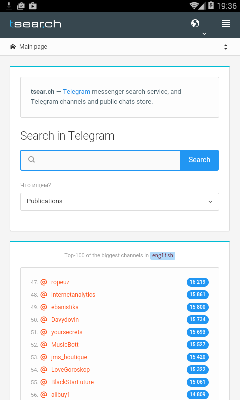 tSearch - Chats and Channels- screenshot