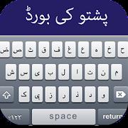 pashto keyboard