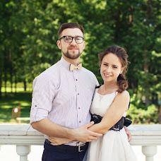 Wedding photographer Alla Bogatova (Bogatova). Photo of 19.07.2016