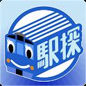 駅探★乗換案内 基本無料のバスを含む乗り換え検索・時刻表・運行情報 icon