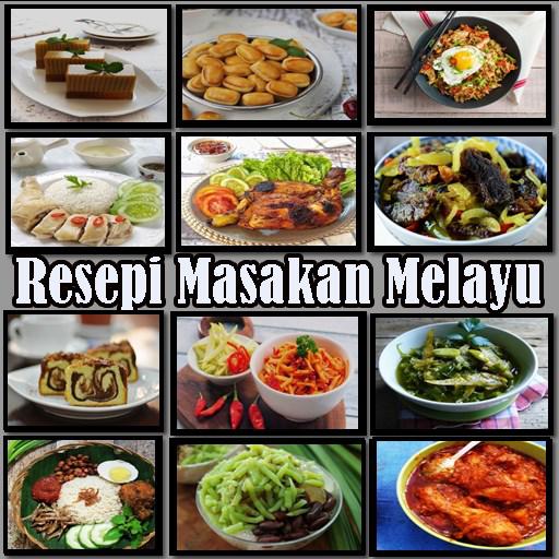 1001 Resepi Masakan Melayu Apps On Google Play
