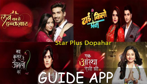 Updated Guide Tv Shows And Star Plus Serials App Not Working Down White Screen Black Blank Screen Loading Problems 2021