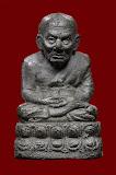 ลป.ทวด อ.นอง รุ่น 80 ปี เนื้อว่าน ลอยองค์ พิมพ์บัวเล็บช้าง ปี 2541 สวยเดิม องค์ที่ 1