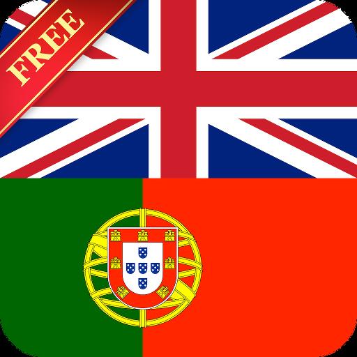 Offline English Portuguese Dictionary