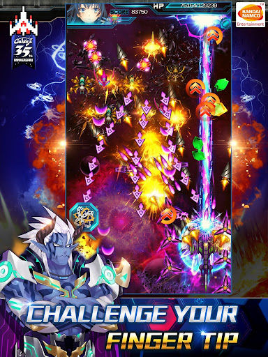 Screenshot for Galaga Revenge – Perfect Shoot'em Up in United States Play Store