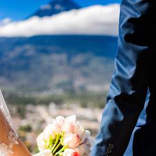 Wedding photographer Roberto Lainez (RobertoLainez). Photo of 24.08.2016